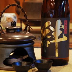 薩摩焼酎蔵