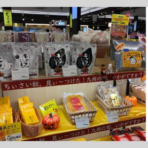 鹿児島銘品蔵(弁当・特産品)