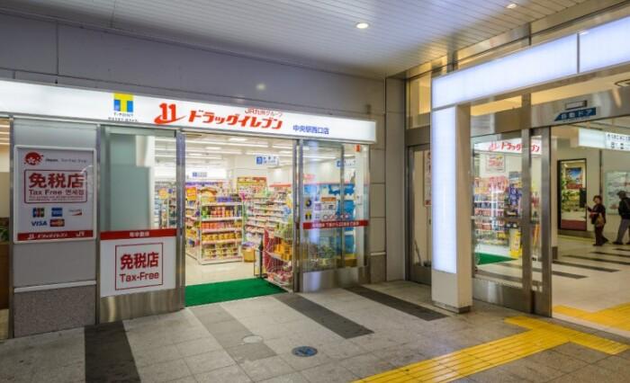 ドラッグイレブン 中央駅西口店